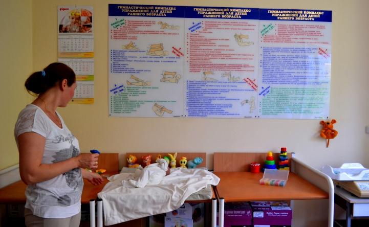Детская поликлиника в районе в ЮАО